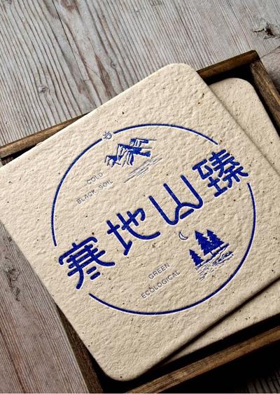 哈尔滨品牌设计