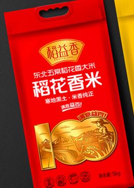 稻益香(品牌设计)