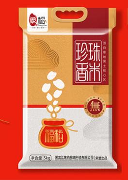 象屿大米(包装设计)