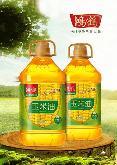 九三玉米油(包装设计)