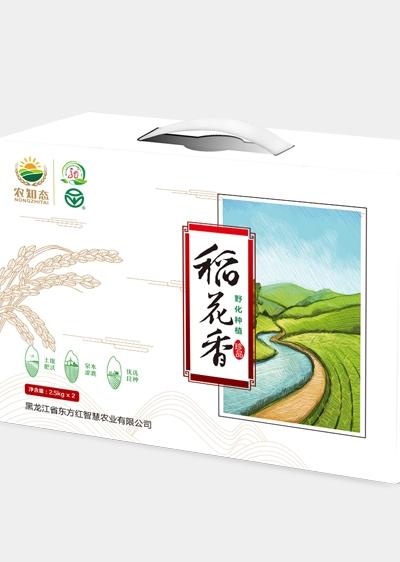 哈尔滨彩箱设计